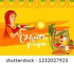 illustration greeting card...   Shutterstock .eps vector #1232027923