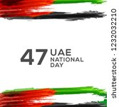 illustration of uae national... | Shutterstock .eps vector #1232032210