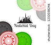 illustration banner or poster... | Shutterstock .eps vector #1232038246