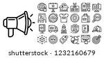 brand campaign icon set.... | Shutterstock . vector #1232160679