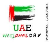 united arab emirates national... | Shutterstock .eps vector #1232179816