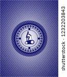 stationary bike icon inside... | Shutterstock .eps vector #1232203843