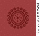 business network icon inside... | Shutterstock .eps vector #1232204089