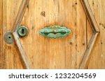 vintage door knob | Shutterstock . vector #1232204569