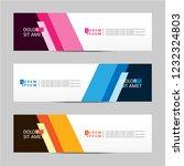 banner background. modern... | Shutterstock .eps vector #1232324803