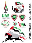 Uae Flag  United Arab Emirates...