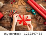 diy gift wrapping. woman... | Shutterstock . vector #1232347486
