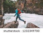 running man travel adventure... | Shutterstock . vector #1232349700