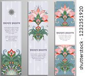 set of three vertical banners.... | Shutterstock .eps vector #1232351920