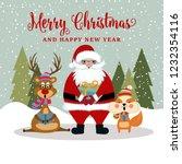 christmas card with santa ... | Shutterstock .eps vector #1232354116