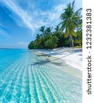 maldives islands ocean | Shutterstock . vector #1232381383