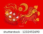 card with christmas carol group ... | Shutterstock .eps vector #1232452690
