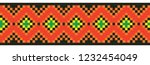 colored embroidery like cross... | Shutterstock .eps vector #1232454049