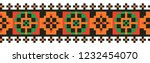 colored embroidery like cross... | Shutterstock .eps vector #1232454070