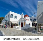 a small byzantine style church...   Shutterstock . vector #1232538826