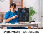 young handsome doctor... | Shutterstock . vector #1232589889