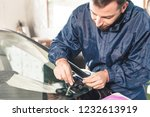 close up of a professional... | Shutterstock . vector #1232613919