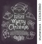 christmas doodle chalk icon | Shutterstock .eps vector #1232633860