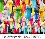 colorful loykrathong lanterns... | Shutterstock . vector #1232645110