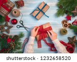 merry christmas and happy... | Shutterstock . vector #1232658520