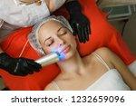 hardware cosmetology.... | Shutterstock . vector #1232659096