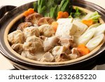 japanese chicken hot pot   Shutterstock . vector #1232685220