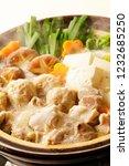 japanese chicken hot pot   Shutterstock . vector #1232685250