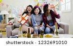 group of friends enjoy birthday ... | Shutterstock . vector #1232691010