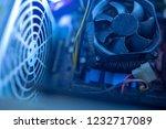 pc components in dust. macro... | Shutterstock . vector #1232717089