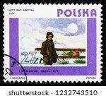 moscow  russia   october 6 ... | Shutterstock . vector #1232743510