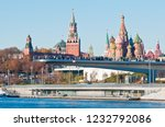 moscow  russia   noveber 05 ... | Shutterstock . vector #1232792086