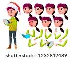 teen girl vector. teenager.... | Shutterstock .eps vector #1232812489