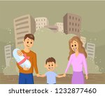 young smiling family with... | Shutterstock .eps vector #1232877460