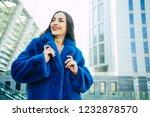 happy beautiful young cute... | Shutterstock . vector #1232878570