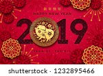 2019 happy new chinese year... | Shutterstock .eps vector #1232895466