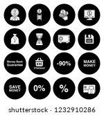 money icons  money cash icons...   Shutterstock .eps vector #1232910286