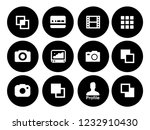 equipment photography icons set ... | Shutterstock .eps vector #1232910430