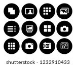 equipment photography icons set ... | Shutterstock .eps vector #1232910433