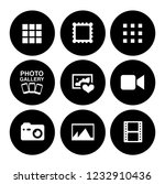 equipment photography icons set ... | Shutterstock .eps vector #1232910436