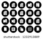 file and folder icons set  all... | Shutterstock .eps vector #1232913889