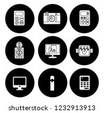 electronic computer icons set   ... | Shutterstock .eps vector #1232913913