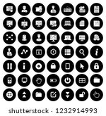 computer icons set   computer... | Shutterstock .eps vector #1232914993