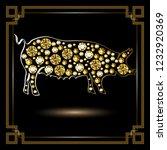 illustration of earth pig ... | Shutterstock . vector #1232920369