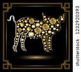 illustration of earth pig ... | Shutterstock . vector #1232920393