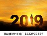 silhouette of man running in... | Shutterstock . vector #1232933539