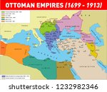 the ottoman empire at its... | Shutterstock .eps vector #1232982346