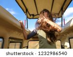 attractive girl grimaces and... | Shutterstock . vector #1232986540