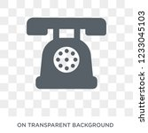 answering machine icon.... | Shutterstock .eps vector #1233045103