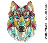 wolf icon.  stylized colorful... | Shutterstock .eps vector #1233065830
