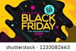 black friday banner  poster... | Shutterstock .eps vector #1233082663